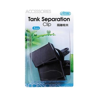 ISTA - Clipsuri separare acvariu Tank Separation Clip